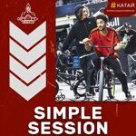 #КАТАЙЗАКРАСНОДАРСКИЙКРАЙ контест Simple Session